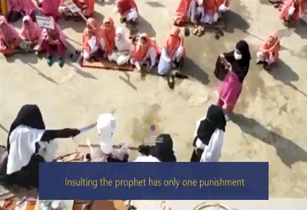 Πακιστάν: Θρησκευτικό σχολείο διδάσκει νεαρά κορίτσια πώς να αποκεφαλίσουν έναν άνθρωπο. Βίντεο