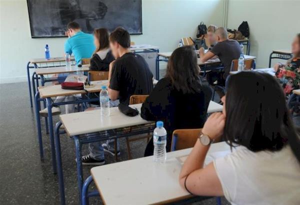 Πανελλήνιες εξετάσεις 2021: Μείωση της ύλης ανακοίνωσε το Υπουργείο Παιδείας
