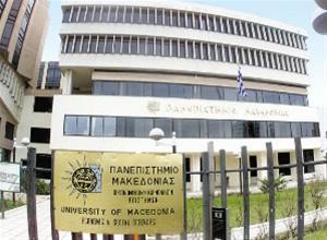 Το 6ο Διεθνές Συνέδριο Δικαίου Πληροφορικής, στο Πανεπιστήμιο Μακεδονίας
