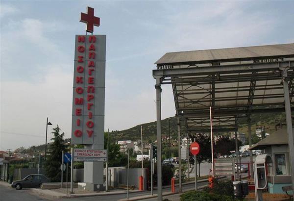 Νοσοκομείο Παπαγεωργίου: Προσφορά ιατροτεχνολογικού εξοπλισμού  από το Ταμείο Μηχανικών Εργοληπτών Δημοσίων Έργων