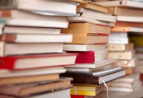 Παζάρι βιβλίου στον κήπο του Γκαίτε