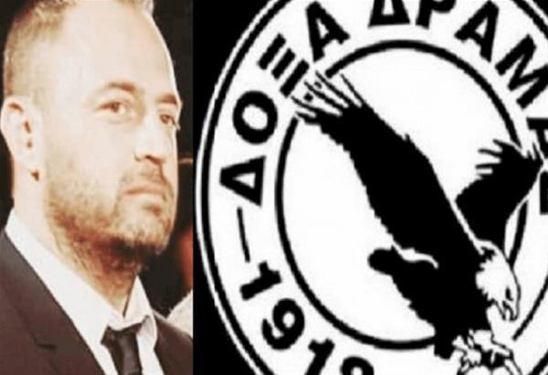 Απόστολος Πετράκης: Tο νεο αφεντικό της Δόξας Δράμας πρώην τρόφιμος του Κορυδαλλού