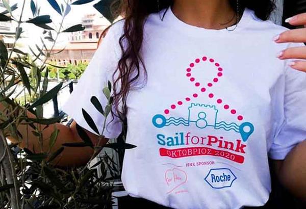 Το Sail for Pink 2020 ... goes Online