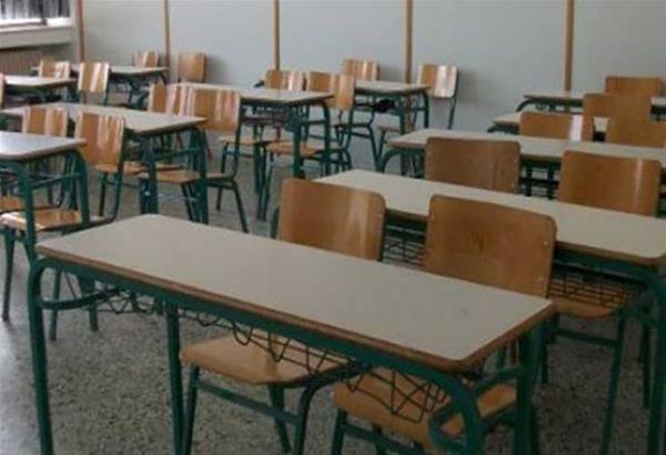 Υπουργείο Παιδείας: Πότε ανοίγουν τα σχολεία το Σεπτέμβριο