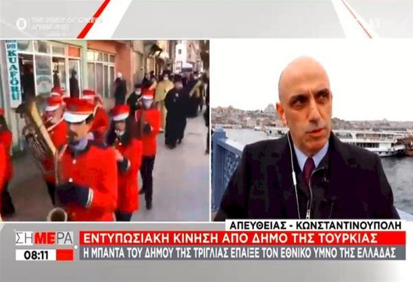 Τουρκία: Εντυπωσιακή κίνηση του δήμου Τρίγλιας – Έπαιξαν τον εθνικό μας ύμνο στον αγιασμό των υδάτων