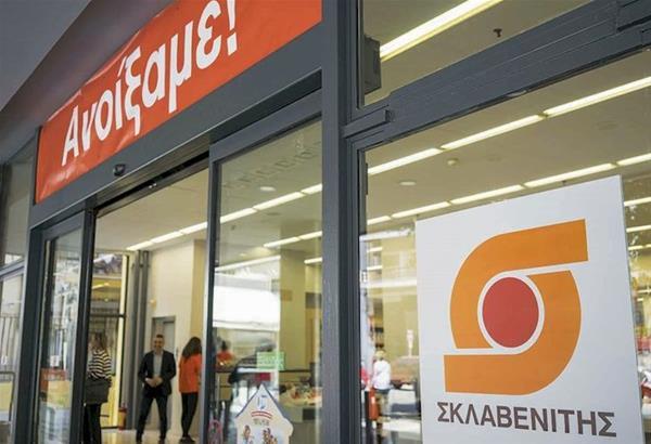Κορωνοϊός: Νέο κρούσμα στο σούπερ – μάρκετ Σκλαβενίτη στη Θεσσαλονίκη