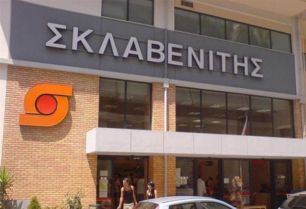 Θεσσαλονίκη: 70 θετικά κρούσματα σε υπαλλήλους των σούπερ μάρκετ Σκλαβενίτη