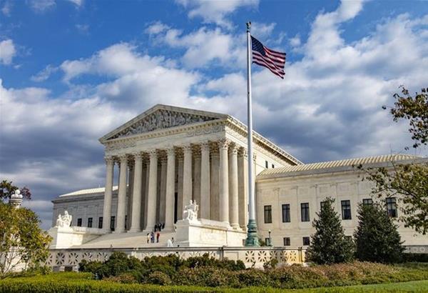 Ορκωμοσία Μπάιντεν: Απειλή για βόμβα στο Ανώτατο Δικαστήριο των ΗΠΑ