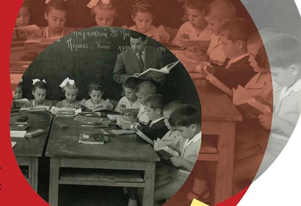 Συγχαρητήρια στο Δημοτικό Σχολείο Πορταριάς για τη διάκριση στον 7ο Μαθητικό Διαγωνισμό του ΕΚΕΔΥΣΙ