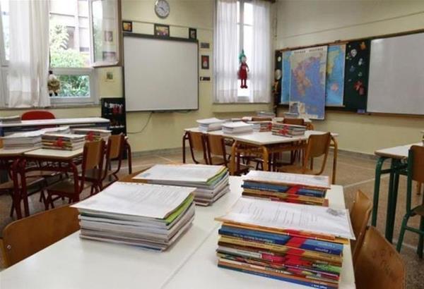 Υπουργείο Παιδείας: Ανοίγουν δημοτικά και νηπιαγωγεία στις 11 Ιανουαρίου - Τι θα γίνει με γυμνάσια και λύκεια
