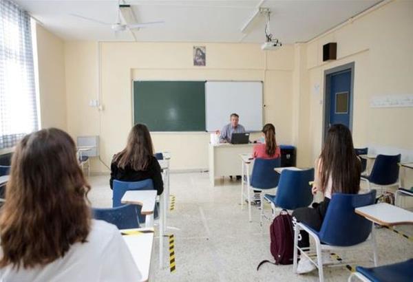 Υπουργείο Παιδείας: Τι θα γίνει με απουσίες και βαθμολογίες-Νέα εγκύκλιος