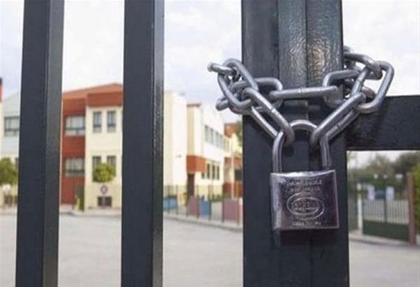 Ποια σχολεία κλείνουν λόγω κορωνοϊού