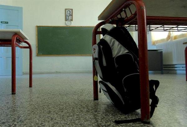 Επίσημο: Ανοιχτά τα σχολεία πρωτοβάθμιας και δευτεροβάθμιας εκπαίδευσης