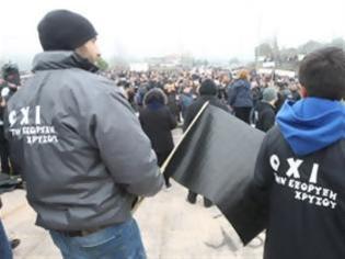 Συγκέντρωση διαμαρτυρίας για τα μεταλλεία στο Μακεδονία Παλλάς