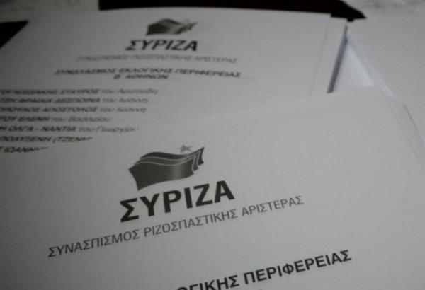 Παρουσιάστηκε το ψηφοδέλτιο Α Θεσσαλονίκης του ΣΥΡΙΖΑ-Προοδευτική Συμμαχία