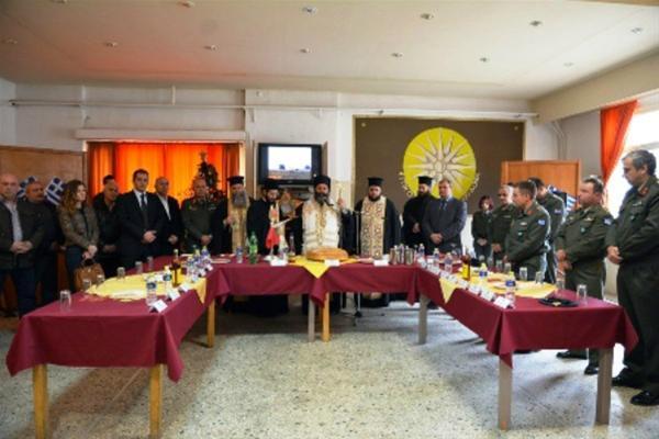 Ο Δήμαρχος Λαγκαδά στην κοπή πίτας από την 34η Ταξιαρχία στην Άσσηρο