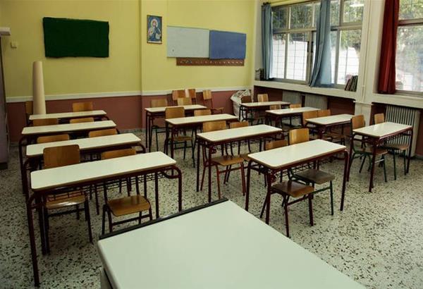 Δεν θα ισχύσουν οι απουσίες στα σχολεία για τη φετινή σχολική χρονια λόγω γρίπης