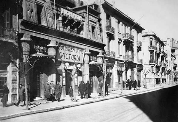 Το ΑΜΘ και η ΤΕΧΝΗ : Η Θεσσαλονίκη στη διασταύρωση ιστορίας και λογοτεχνίας