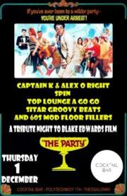 A Tribute Night to Blake Edwards Film «The Party» @ Cocktail Bar