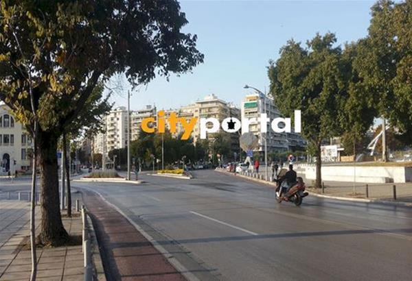 Θεσσαλονίκη: Σε ποιούς δρόμους απαγορεύεται η στάθμευση λόγω Πολυτεχνείου