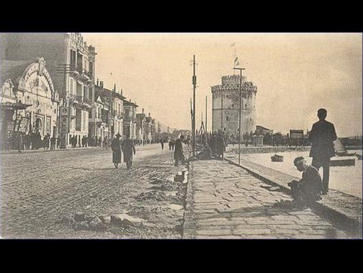 Η παλιά αγαπημένη μας Θεσσαλονίκη σε ένα απίθανο βίντεο!