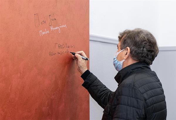 Χρυσοχοϊδης για τον «Τοίχο Μνήμης»: Αποτίουμε τα οφειλόμενα - Εγκαινίασε το Γραφείο Υποστήριξης Θυμάτων Τρομοκρατίας (βίντεο)