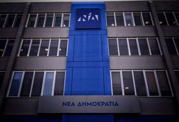 ΝΔ: Αβάσιμα τα σενάρια του ΣΥΡΙΖΑ περί «ΕΟΔΥ Gate»