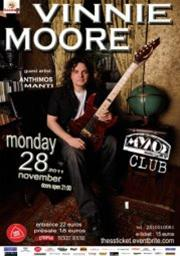 Ο Vinnie Moore στο Club του Μύλου
