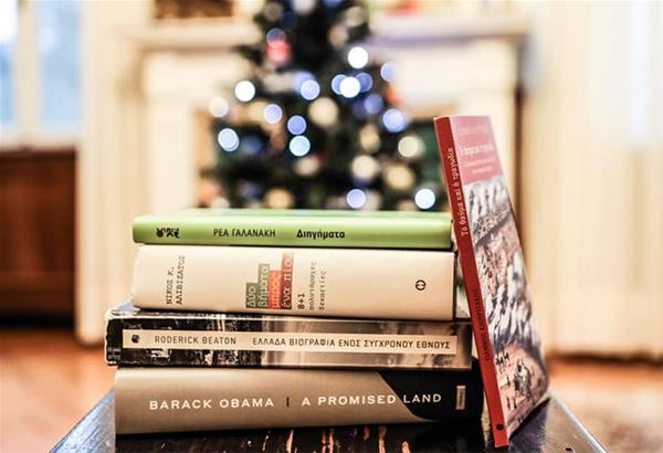 Σακελλαροπούλου: Ποια βιβλία διάλεξε από την πρόσφατη βιβλιοπαραγωγή