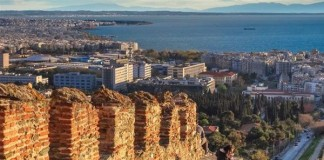 Βυζαντινά τείχη της Θεσσαλονίκης