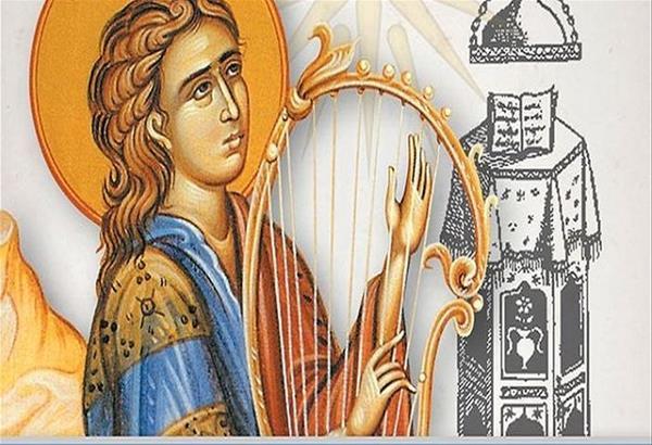Εγγραφές στη Σχολή Βυζαντινής Μουσικής και Μουσικών Οργάνων της Ιεράς Μητροπόλεως Νέας Κρήνης & Καλαμαριάς