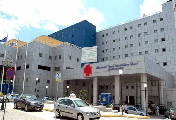 Βόλος: 35 κρούσματα κορωνοϊού σε οίκο ευγηρίας – Στο Νοσοκομείο 11 ηλικιωμένοι