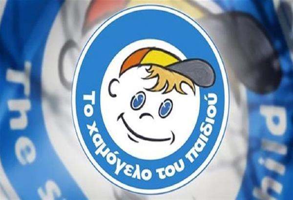 Χαμόγελο του παιδιού: Σε εφαρμογή το «Ενίσχυση ευάλωτων οικογενειών και παιδιών» για Θεσσαλονίκη, Αθήνα και Κρήτη