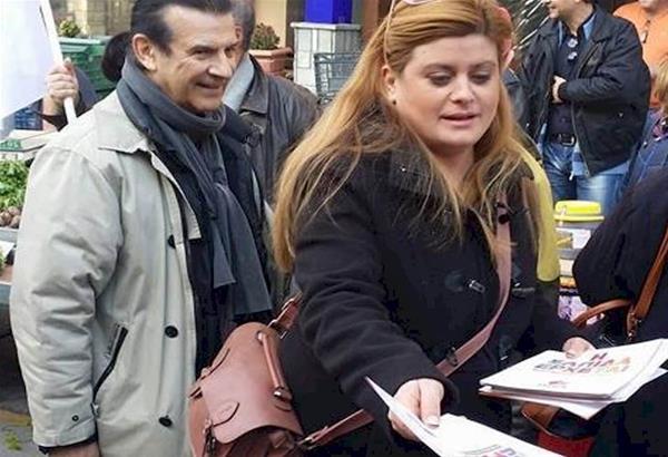 Ελευθερία Χατζηγεωργίου: Ποιο το βιογραφικό της νέας υφυπουργού Μακεδονίας Θράκης;