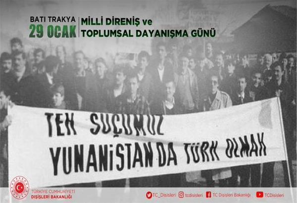Προκλητική ανάρτηση του τουρκικού ΥΠΕΞ για την μειονότητα της Δυτικής Θράκης