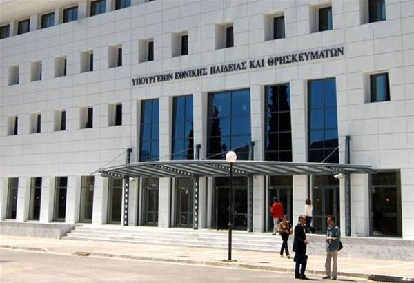 Αναστέλλεται η έναρξη λειτουργίας 37 νέων τμημάτων ΑΕΙ. Η ανακοίνωση του Υπουργείου Παιδείας.