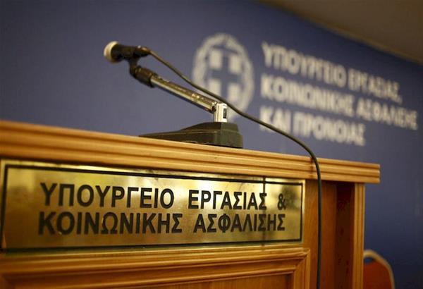 Υπουργείο Εργασίας: Παρατείνεται και τον Φεβρουάριο το μέτρο των αναστολών συμβάσεων εργασίας