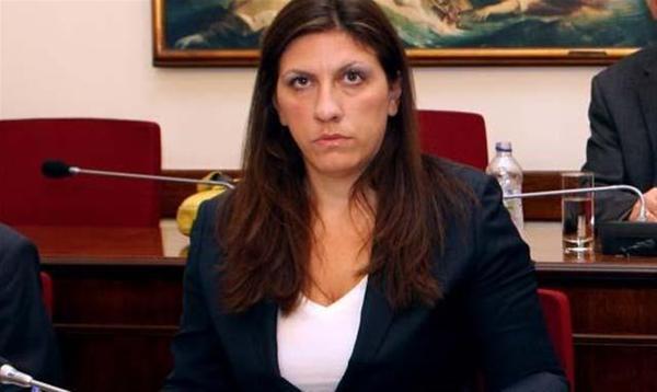 Ζωή Κωνσταντοπούλου: Ντρέπομαι για όσους εμπόδισαν τη βίαιη προσαγωγή του Γ. Στουρνάρα
