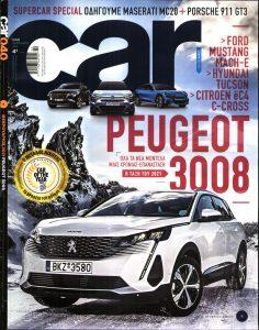 Πρωτοσέλιδο του εντύπου «ΠΡΩΤΟ ΘΕΜΑ - CAR» που δημοσιεύτηκε στις 01/02/2021