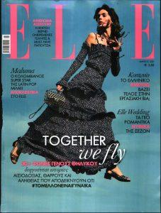 Πρωτοσέλιδο του εντύπου «ELLE» που δημοσιεύτηκε στις 01/03/2021