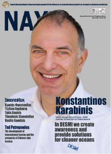 Πρωτοσέλιδο του εντύπου «NAFS» που δημοσιεύτηκε στις 01/03/2021