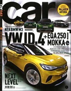 Πρωτοσέλιδο του εντύπου «ΠΡΩΤΟ ΘΕΜΑ - CAR» που δημοσιεύτηκε στις 01/04/2021