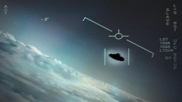 Πώς το Πεντάγωνο πήρε στα σοβαρά την ύπαρξη UFO - Ποια είναι η ομάδα «X-Files»
