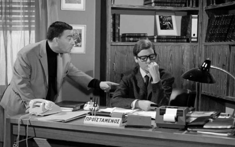 Αχ!.. Και Να 'μουν Άντρας (1966)