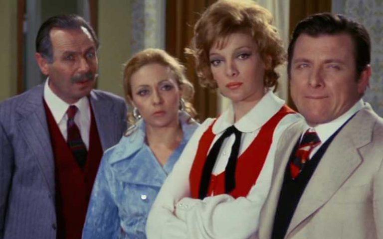 Επτά Χρόνια Γάμου (1972)
