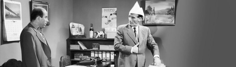 Ευτυχώς… Τρελάθηκα! (1961)