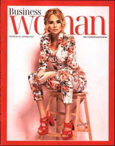 Πρωτοσέλιδο του εντύπου «BUSINESS WOMAN» που δημοσιεύτηκε στις 01/06/2021