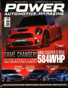 Πρωτοσέλιδο του εντύπου «POWER AUTOMOTIVE MAGAZINE» που δημοσιεύτηκε στις 01/06/2021