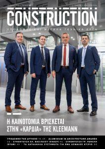 Πρωτοσέλιδο του εντύπου «CONSTRUCTION» που δημοσιεύτηκε στις 01/06/2021