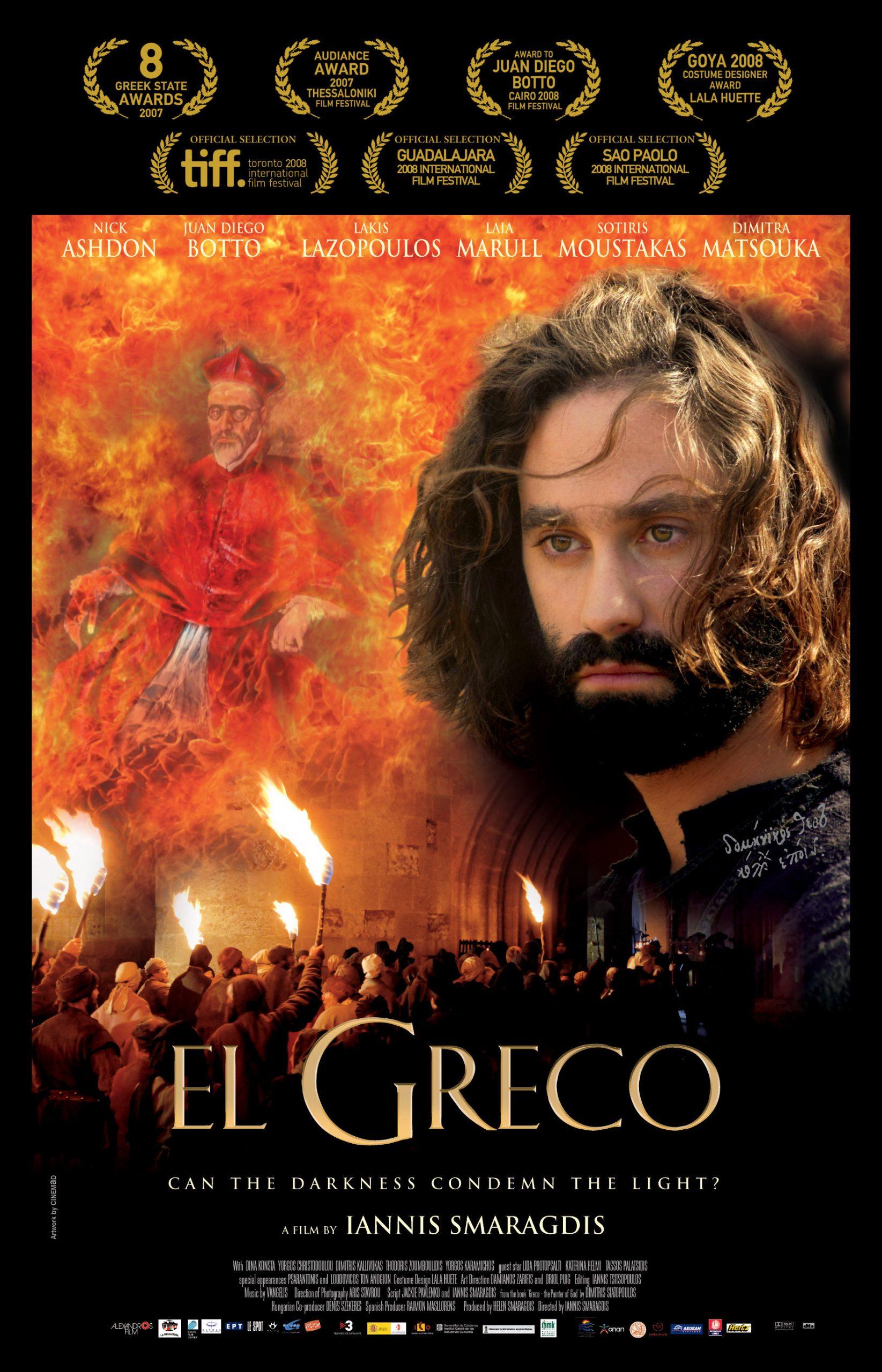Πόστερ της ταινίας «El Greco (2007)»
